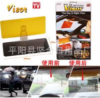 Wholesale Car sun visor car sun visor car sun gear goggles sunshades