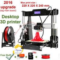 Cheap desktop 3D Printer Best Size 220*220*240 mm