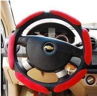 Wholesale The car stereo D sets suede sport steering wheel cover slip suede sandwich