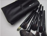 Wholesale MC Brand makeup brushes kit set Professional cosmetic make up brushes sets nylon fiber brush black handle leather case