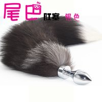 Wholesale Metal Fox Tail Anal Plug Anal Toys Butt Plug Tail Adult Toys Stainless Steel Anal Sexy Sex Produts T Siliver