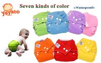 Wholesale 5 Merries Adjustable Breathable Baby Cloth Diaper Reusable Baby Nappies Washable Diapers Colors Cotton Nappy Changing