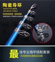 Wholesale Special offer Thrown pole The sea rod Long shot rod Superhard fishing rod Glass fiber reinforced plastic Novice to jilt rod pole yugan