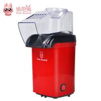 Wholesale home children full automatic popcorn machine mini ball type electric popcorn machine