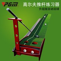 Wholesale PGM Brand Golf Indoor Automatic Ball Return Push Rod Practice Organ Solid Wood Exercise Device Putting Green Trainer Putter