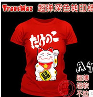 t-shirt heat transfer - a4 dark t shirt transfer paper heat transfer paper