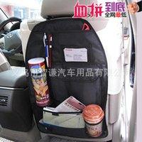 Wholesale Car Oxford cloth back bag Three color car back hang bag carrying bag finishing receive bag of large capacity