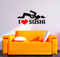 adult wallpaper - I Love Sushi Adult Sex Funny Wall Sticker Room Interior Art Vinyl Decor wallpaper