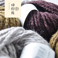 alpaca silk - 50g m Wool Color Point line Needle bar Weave Crude wool alpaca silk Line mm Needle bar Wool Thick line Hat Line