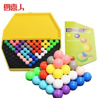 baby problems - Genuine nibobo milk baby wisdom Pyramid intelligence magic ball children puzzle desktop clearance problem solving toys