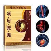 Wholesale 8 Piece Box Chinese Traditional Herbal Black Medical Patch for Knee Back Shoulder Pain Relieve Especially for Strong Pain