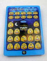 arabic prayers - Arabic English Morning prayer and learning prayer Muslim supplies learning machine pre teaching quran educational Islamic Toy