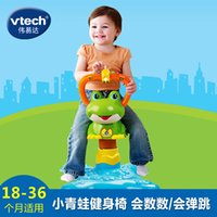 Wholesale VTech VTech frog fitness chair baby movement fitness of children educational toys