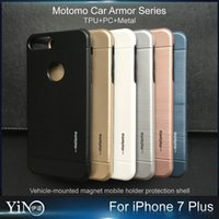 Wholesale Iphone Case Motomo TPU PC Metal Hard Back Cover Brush Cases For iPhone plus s J7 Prime Grand Prime work for magnetic car holder