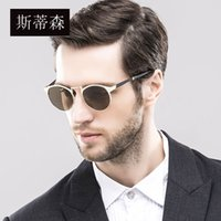 ar coated glass - AR Fashion Sunglasses round Polarized Sunglases Men Driving Mirrors Coating Points Black Frame Eyewear Male Sun Glasses UV400 with box
