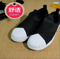 Cheap ulzzang shell head sports shoes Korean version of the cross with the British couple shoes canvas shoes for men and women 35-44  1 pair.