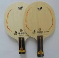 Wholesale NEW ZL CARBON Racket Table tennis blade Horizontal grip handle FL Straight grip handle CS