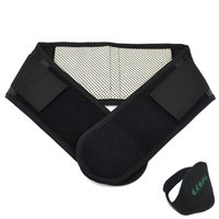 Wholesale 2016 Promotion Tmx Waist Brace Support Spontaneous Magnetic Therapy Self adhesive Easy Garments Wheelchair Medical Crutches Hand Grips Black