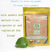 Wholesale Potentilla anserina powder Ginseng fruit powder cure anemia and malnutrition vigorate qi and replenish the blood mg bag