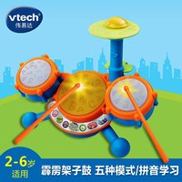 Wholesale VTech Bang drums drum music VTech pat children musical instruments baby learning toys