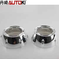 Wholesale long hid projector lens shroud mini shroud high temp resistant GTI projector lens with PC rings