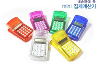 Wholesale DHL Freeshipping LCD Screen Display Mini Portable Pocket Clip Calculator for Student With a magnet at the back