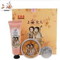 Wholesale NICE Shanghai women suits and include Classical Chinese yangzhou sweet bursa hand cream Lip and balm Skin cream The three suits great cream