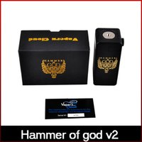 Wholesale Hammer of God V2 Box Mod Square Metal Tube fit Battery RDA Atomizer with LED Voltage Display E Cigarette DHL freeshipping