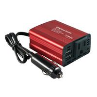 Wholesale Hot Watt Volt Best Mini Car Power Converter Inverter with A USB Communication Port