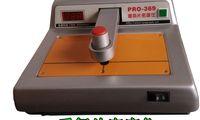 Wholesale PRO369 Diazo film densitometer count Diazo film brown film yellow