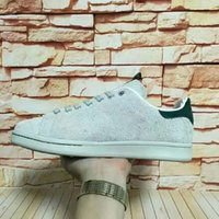 Wholesale With Box Juice Consortium Stan Smith Suede Retro Sneakers Men s and women s Casual Shoes Training Shoes Couples Outdoor Sports Shoes