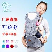 backpack hip belt - Baby Carrier Baby Hipseat With Belt Sling Breathable Ergonomic Backpack Kids Infant Hip Seat Double shoulder Stool