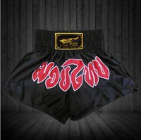 Wholesale Fancy Pants Satin Embroidered letter Muay Thai Boxing Pants Sanda fight