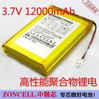 battery capacity ah - New Li ion Cell In ah V large capacity lithium polymer batteries mobile power charging treasure For GPS Mobile Computer Parts