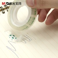 Wholesale Morning stationery adhesive tape AJD97369 stationery tape mm y environmental sealing tape with stationery