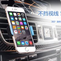 Wholesale 360 Degree Mini Car Holder Dashboard Air outlet Mobile Mount Phone Holder Car Kit for iphone S plus S7 S6 edge with retail box DHL