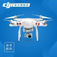 1200W pixel télécommande avion chargeur hélicoptère haute définition aérien drones modèle contrôlé modèle aérodynamique axe double pâte