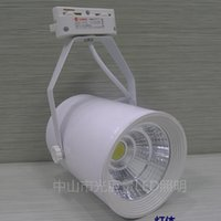 Wholesale DHL FreeShipping w integration cob LED track light for store shopping mall lighting lamp Color optional warm white pure white