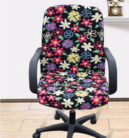 armrest chair covers - Office computer chair armrest cover seat cover seat cover fabric boss stool sets coverings turn piece stretch chair cover