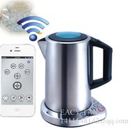 Wholesale stainless steel electric tea kettle with APP to control the switched