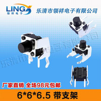 Wholesale horizontal band bracket MM touch switch feet side by vertical jog button switch x6