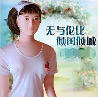 Juanjuan china famosa actriz MizzZee Senior Brand silicona Explosión muñecas del sexo para los hombres con voz real muñecas inflables del sexo 90 * 60 * 80cm
