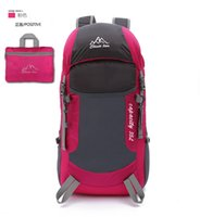 Wholesale Ultra portable backpack backpack skin bag outdoor folding mountaineering backpack male and female sports bag