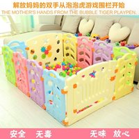 Wholesale Hot Sale square kids plastic fence baby game fence playpen crawling baby guardrail fence