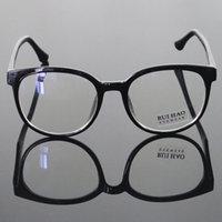 acrylic reading glasses - Women Computer Glasses Reading Eyewear Spectacle Fullrim Frame Eyeglasses Shade Bookworm Optical Plano Acrylic Clear Lens UV Protect Cute