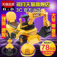 airplane pedal - Qiyue excavator can sit and ride a large excavator toy music Babywalker pedal four wheel truck