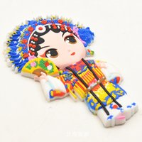 Wholesale Chinese style Fridge magnet Chinese Beijing Opera Mask Facebook Fridge magnet Refrigerator magnets