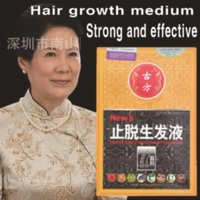 Wholesale Cuba just off the hair restorer issuance dense hair growth Cuban side effects anti loss shampoo liquid seborrheic