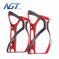 Wholesale 2 Pieces only g full carbon fiber bottle cages new fashion style from New Guy Steps Mountain Road Bike Accessories Cages