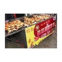 Wholesale Fully automatic chicken furnace chicken furnace fried pot roast sweet potato machine commercial toast chicken machine